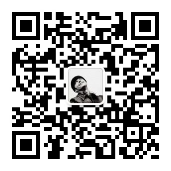 我的微信公众帐号二维码